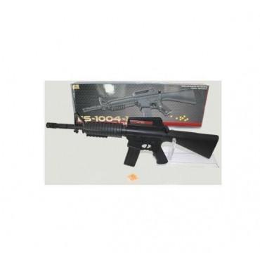 Maschinengewehr 54cm VE1